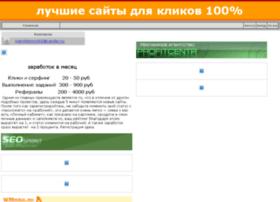 refbek90.io.ua