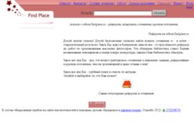 PDF PREDICI DE SCHITE