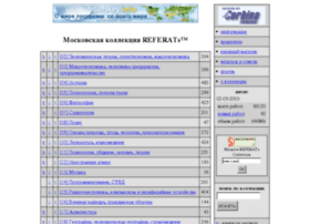 referats.corbina.ru