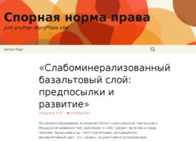 references.pp.ua