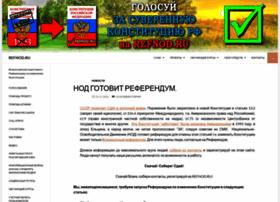 referendumrusnod.ru
