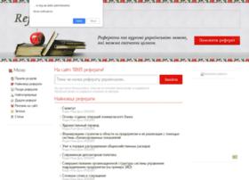 refine.org.ua
