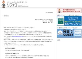 refoco.jp