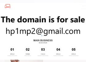 reforesan.com