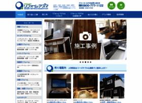 reform-azuma.com