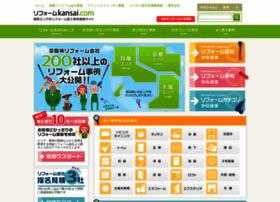 reform-kansai.com