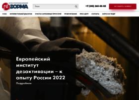 reforma-sk.ru