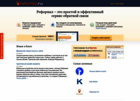 reformal.ru