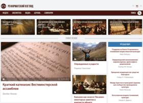 reformed.org.ua
