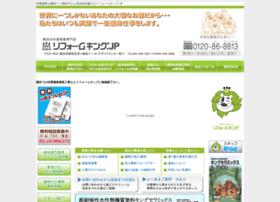 reformking.jp