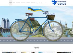 reformsguide.org.ua