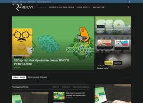 refov.net