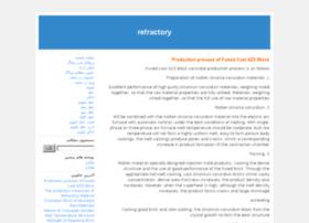 refractory.blogmehr.com