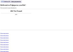 reftrend.ru