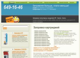 refuelling.ru