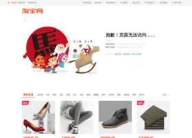 refund.taobao.com