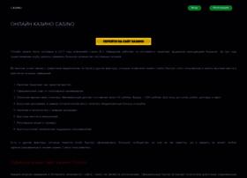 reg-egrp.ru