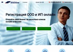reg-express.ru