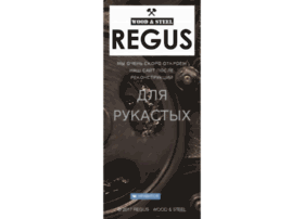 reg-k.ru