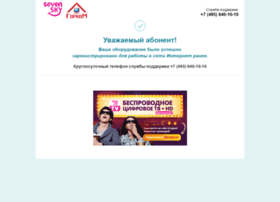 reg.gorcomnet.ru