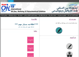 reg.iranoilshow.org
