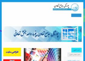 reg.persianweblog.com