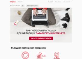 reg.profi.ru