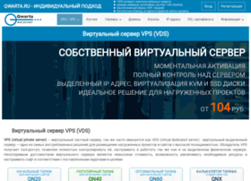 reg.qwarta.ru