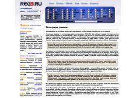 reg3.ru
