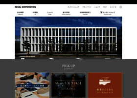 regal.co.jp
