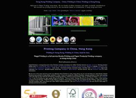 regalprinting.com.hk