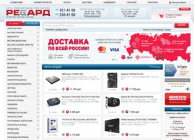 regard.ru