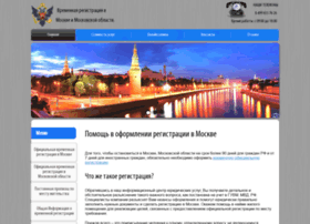 regcentrmsk.ru