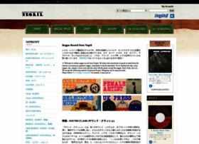 reggaerecord-negril.com