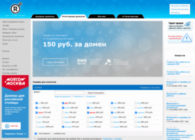 reggi.ru