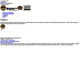 region.gd.ru