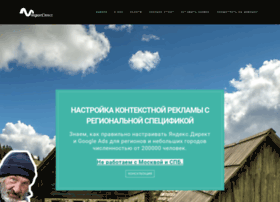 regiondirect.ru