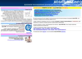 regiongaz.info