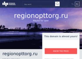 regionopttorg.ru