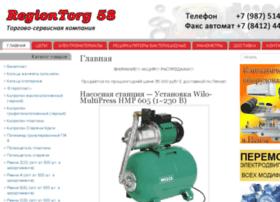 regiontorg58.ru