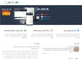 register.parsintalk.com