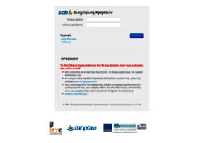 register.sch.gr