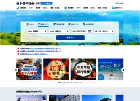 register.travel.co.jp