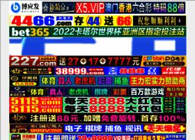 registermymusic.com