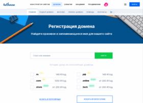 registrant.ru