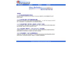 registry.com.hk