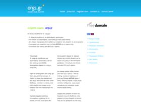registry.orgs.gr