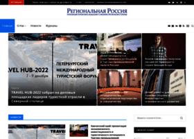 regruss.ru