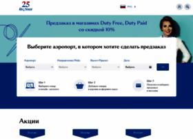 regstaer.ru