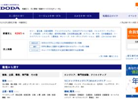 regular-shigoto.weban.jp